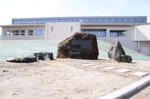 東和小学校 校歌碑写真
