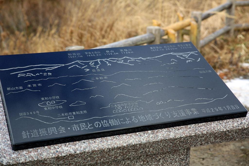 口太山鳥瞰図写真