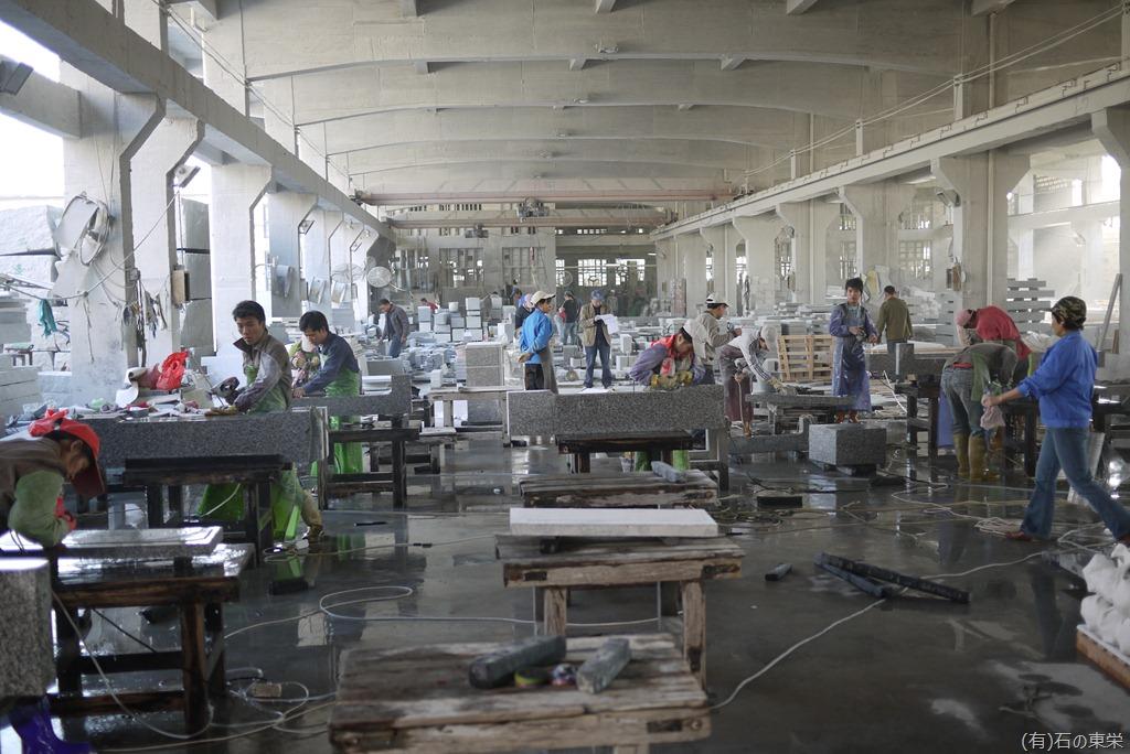 中国工場に検品に行ってきました。