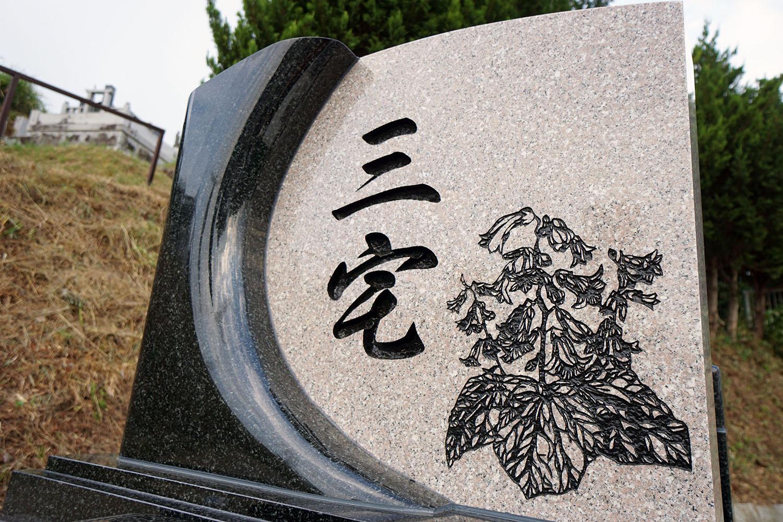 桐の花の彫刻が素晴らしい
