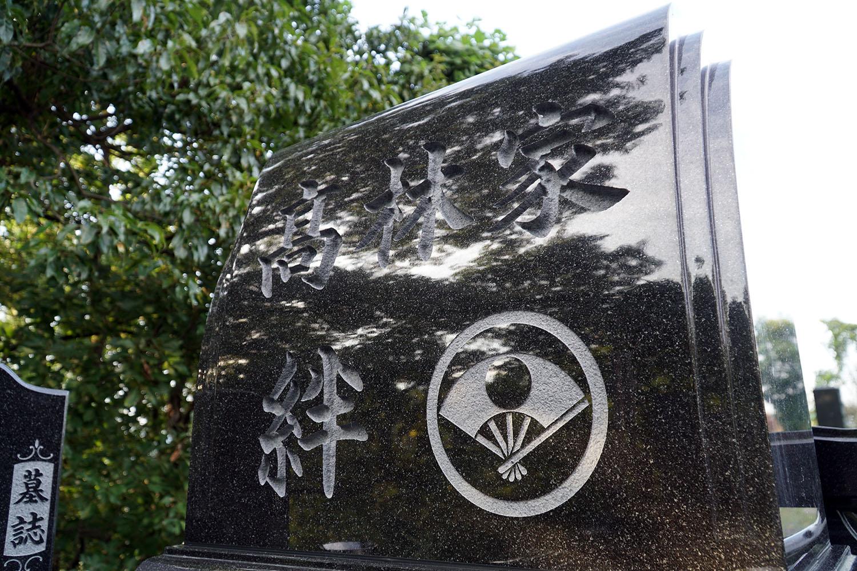 インド産黒御影石