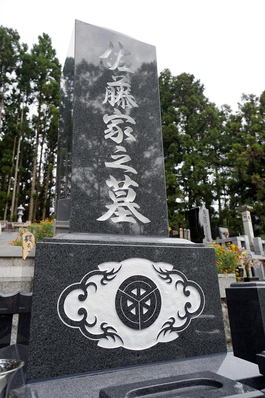 和形のお墓